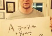 Фронтмен группы «Бумбокс» выступил против войны в Крыму