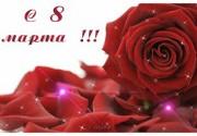7 и 8 Марта оригинальные и вкусные сладкие подарки Всем Милым Дамам в лаунж-кафе «I Live»