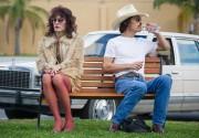 Джаред Лето небрежно относится к своему «Оскару»