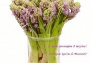 Приглашаем провести праздничный вечер 8 марта в ресторане «Graine de Moutarde»