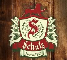 Шульц