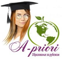 Образовательное агентство А-приори