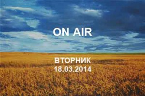 On Air №8