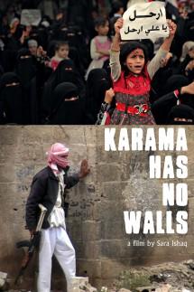 У карамы нет стен