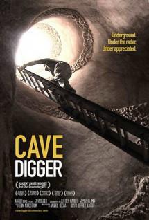 Копатель пещер
