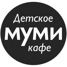 Муми-кафе