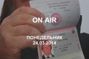 On Air №12