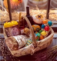 Citronelle, Французская корзина, пасхальный набор