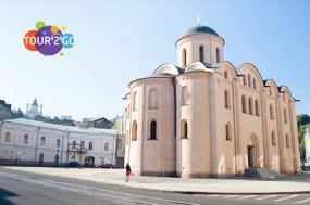 Обзор сервиса аудиоэкскурсии по Киеву