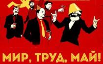 Вечеринки в Киеве на 1.05.2014