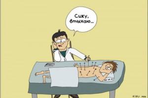 Авторы «ИдиоМ» Мария Пуцкова и Марина Лысак об иллюстрациях, которые заставляют смеяться