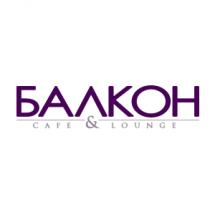 Балкон cafe & lounge