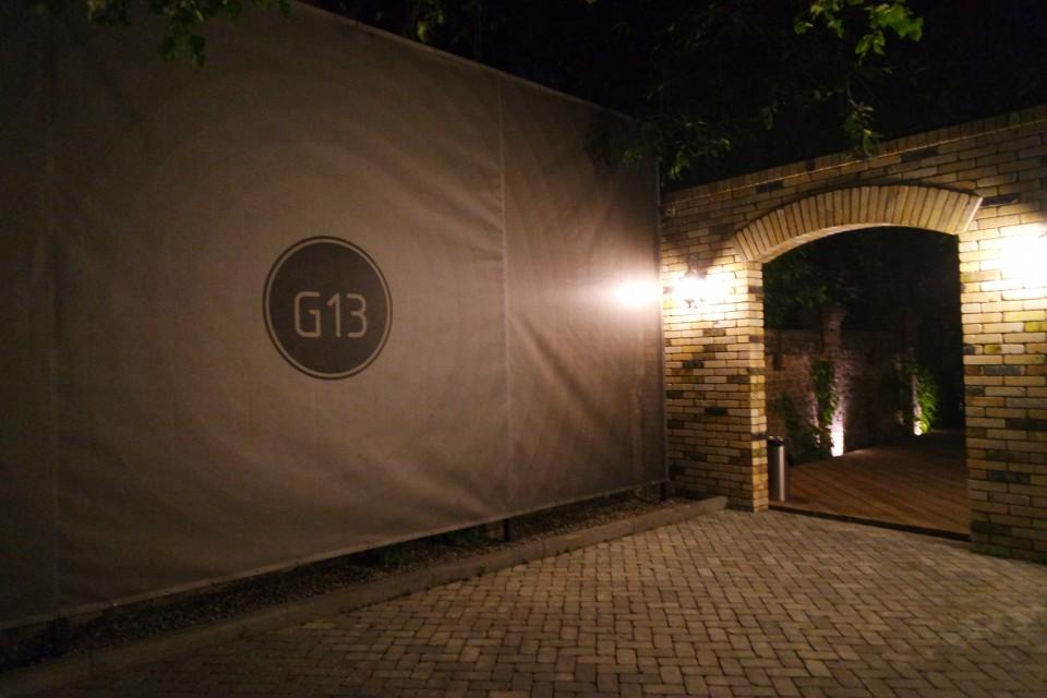 G13 Киев