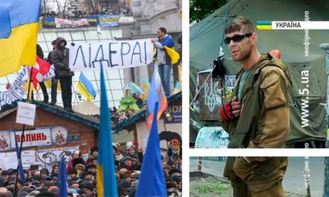 Андрей Слон, майдан, Киев