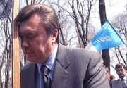 Сенсация! Как Янукович празднует День Рождения