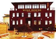 Wine House: обзор нового магазина