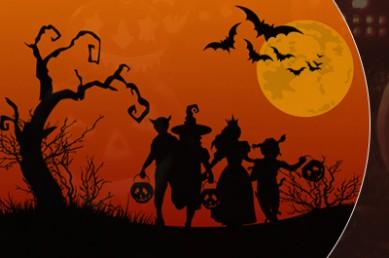 Где отпраздновать Halloween  в Киеве 2014?