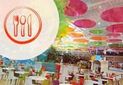 Art Mall, Проспект и Appetite: фуд-точки новых торговых центров