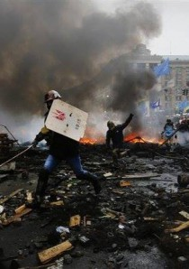 Дневники Майдана