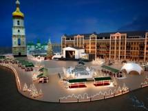 Открытие Рождественского городка на Софиевской площади
