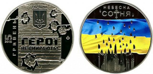НБУ выпустил новые монеты