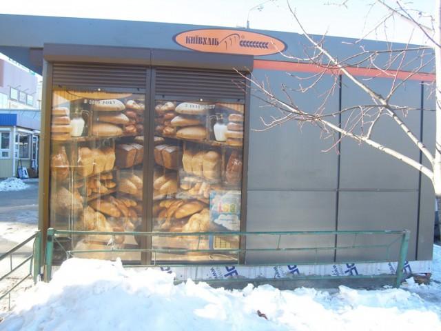 В Киеве будут продавать недорогой хлеб