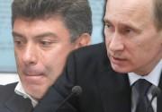 Путин назвал убийство Немцова провокацией