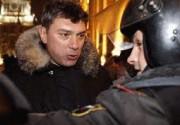 Прямая трансляция с места убийства Бориса Немцова