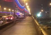 Первые фото с места убийства Немцова 18+