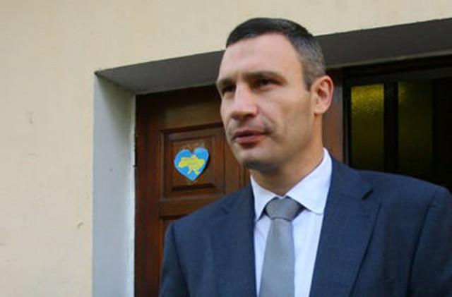 Мэр Киева Виталий Кличко подписал распоряжение о создании Антикоррупционного совета