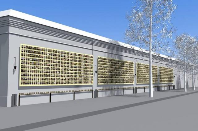 На заборе святыни. Так будет выглядеть одна из стен Михайловского собора уже в апреле
