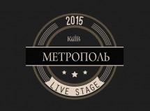 Метрополь Live Stage