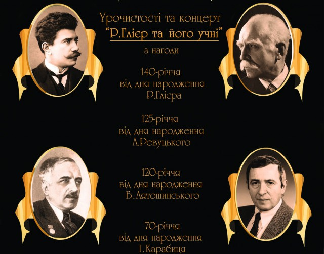 Кульминацией программы станет презентация музыкального артефакта – первой симфонии Сергея Прокофьева
