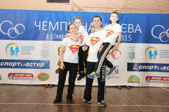В столице продолжаются отборочные соревнования Чемпионата города Киева с семейного спорта