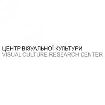 Центр визуальной культуры