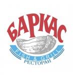 Баркас (Подол, Почтовая)