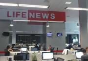 В офисе Lifenews проводят обыск. Обнаружены странные предметы