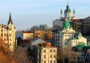 Киев назвали самым дешевым в Европе городом