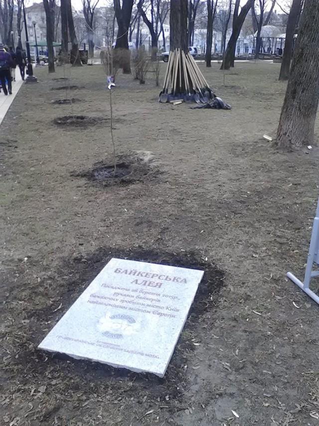 """Байкерская аллея с именной табличкой. Фото КО """"Київзеленбуд"""", Facebook"""