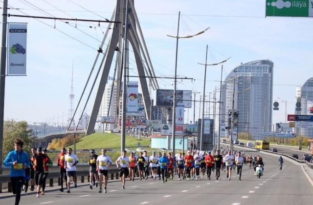 Kyiv Half Marathon 26 апреля по Киеву. Фото с сайта live-love-kyiv.com