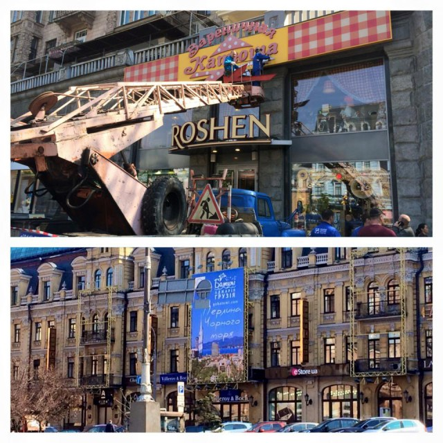 Недавно со здания Бессарабского рынка были демонтированы все рекламные вывески