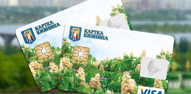 Получить карточку можно будет во всех банках, которые поддержат проект