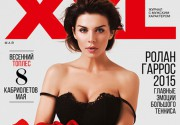 Анна Седокова снялась для журнала XLL
