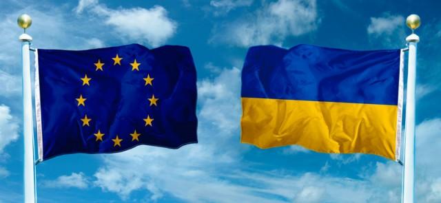 Киевская администрация утвердила план мероприятий ко Дню Европы, который будут отмечать 16 мая