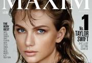 Мужской журнал назвал самой сексуальной Тейлор Свифт
