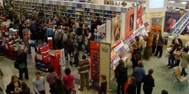 В выставке принимают участие 68 отечественных издательств