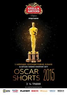 Oscar Shorts - 2015