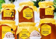 Home Made: медовые вкусняшки от SOTЫ