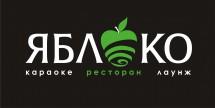 """Pre-party ресторан """"Яблоко"""""""