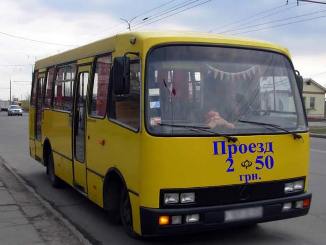 В бусах появятся схемы транспорта